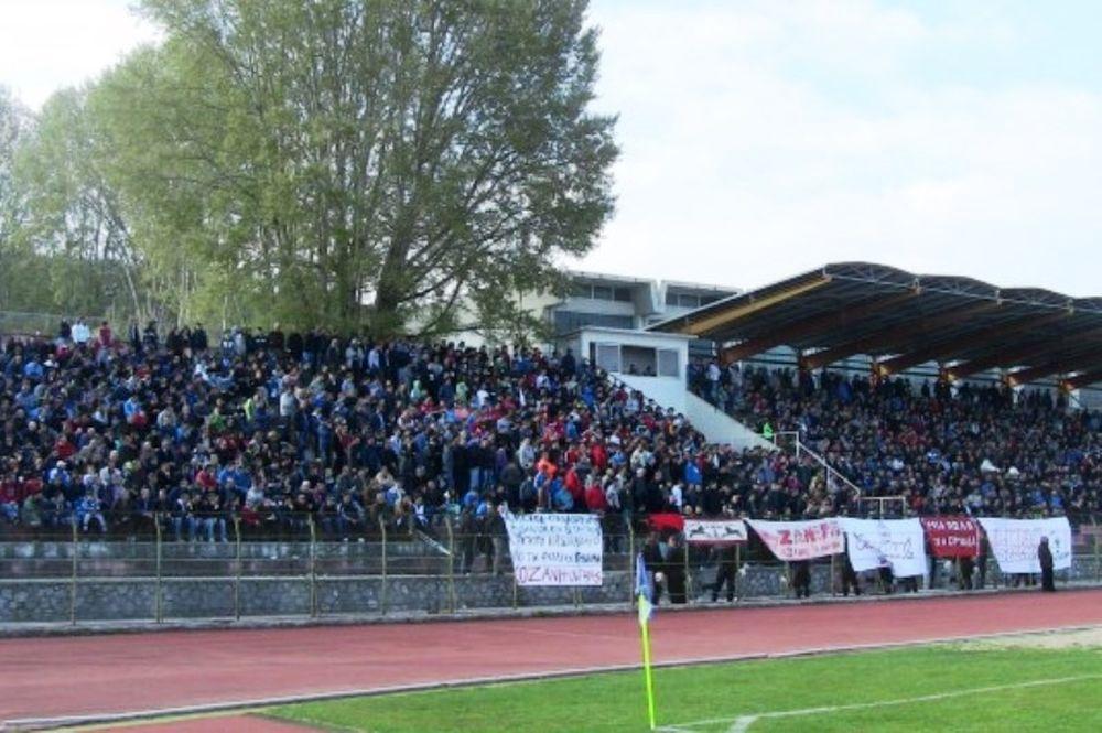 Κοζάνη: Δεν πάνε γήπεδο οι οργανωμένοι