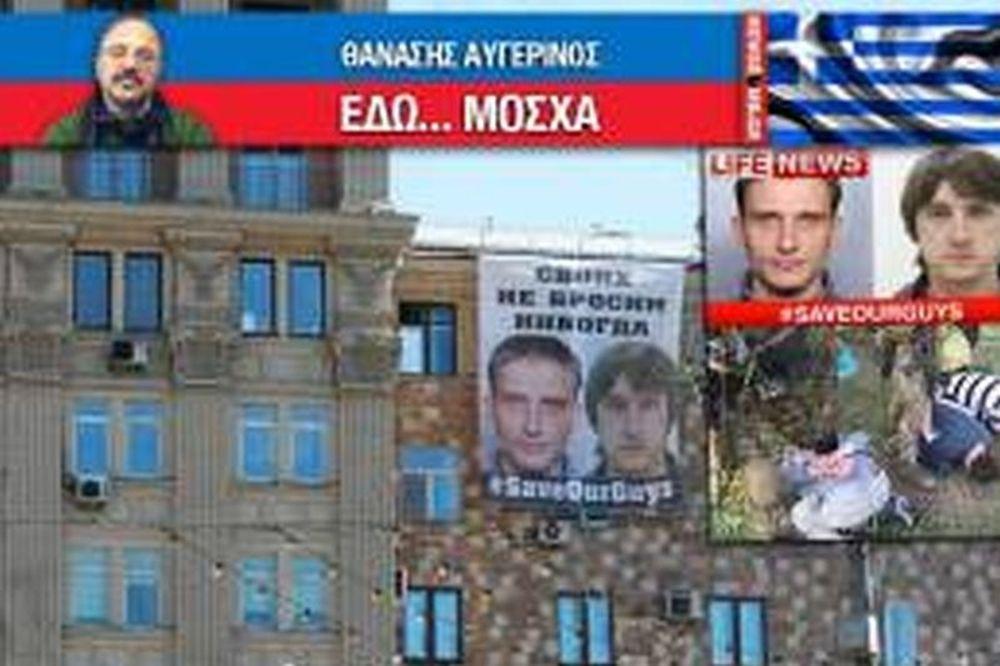 Πούτιν: Παρανοϊκές αηδίες οι κατηγορίες εναντίον των Ρώσων δημοσιογράφων