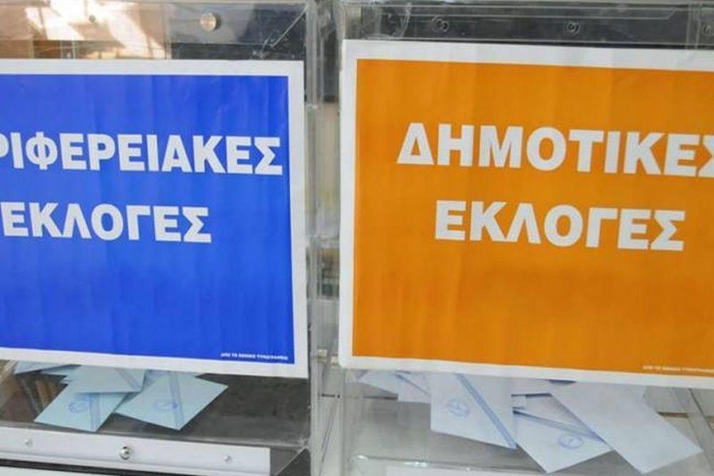 Εκλογές 2014: Ποιοι είναι οι νέοι Περιφερειάρχες