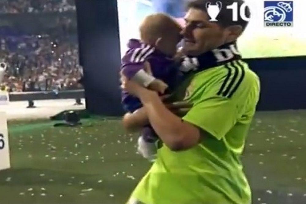 Ρεάλ Μαδρίτης: Πανηγύρισε με το γιο του ο Κασίγιας (video)
