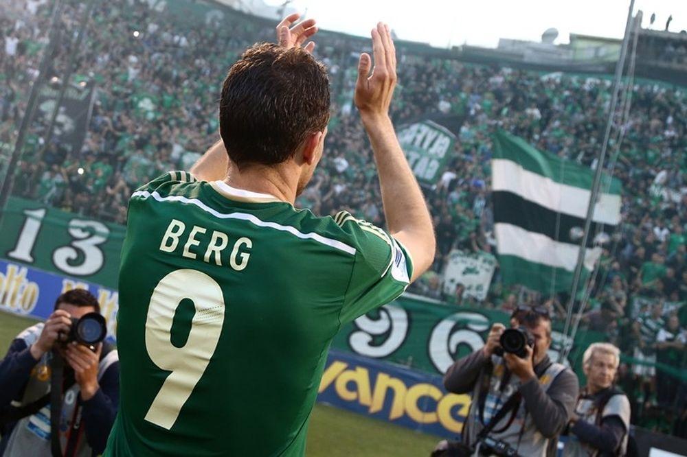 Μπεργκ: «Ξεχωριστοί οι οπαδοί μας»