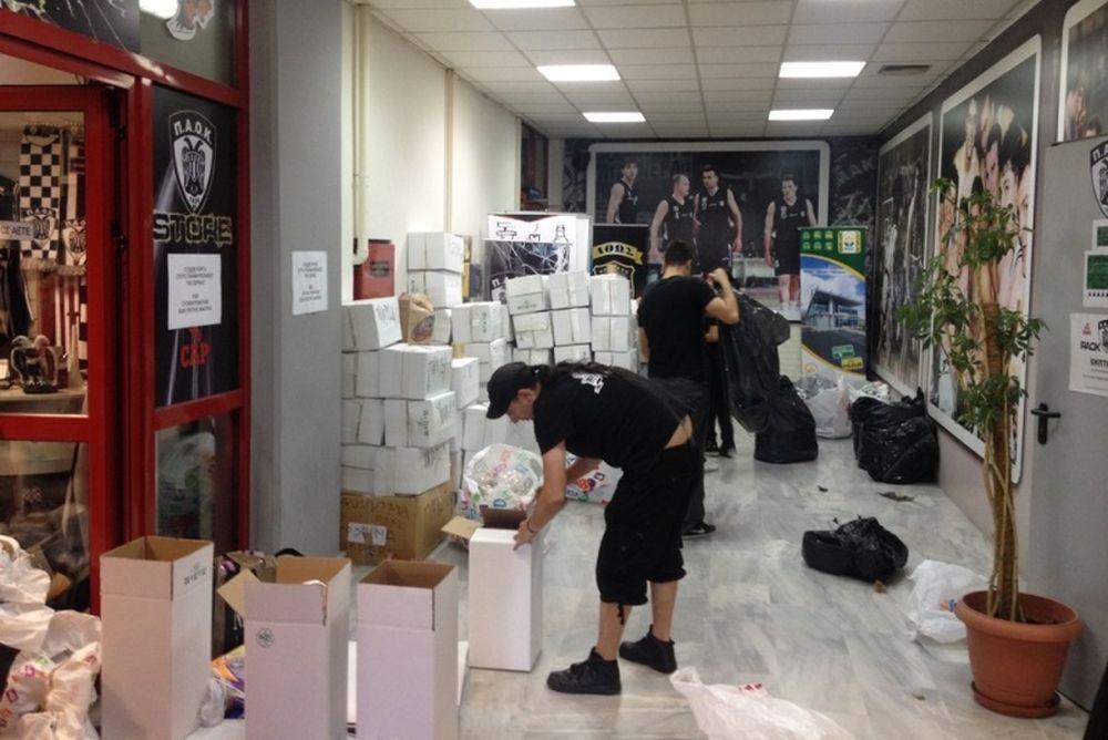 ΠΑΟΚ: Συνεχίζεται η συλλογή ειδών πρώτης ανάγκης (photos)