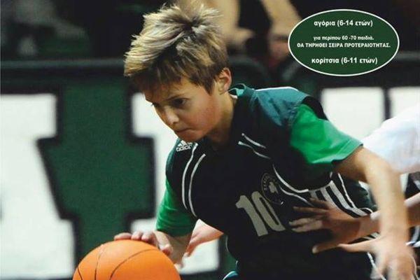 Παναθηναϊκός: Ξεκίνησαν οι εγγραφές στην ακαδημία μπάσκετ (photo)
