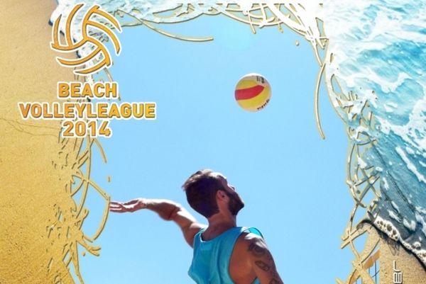 Μπιτς Βόλεϊ: Το τουρνουά της Βάρκιζας (photo)