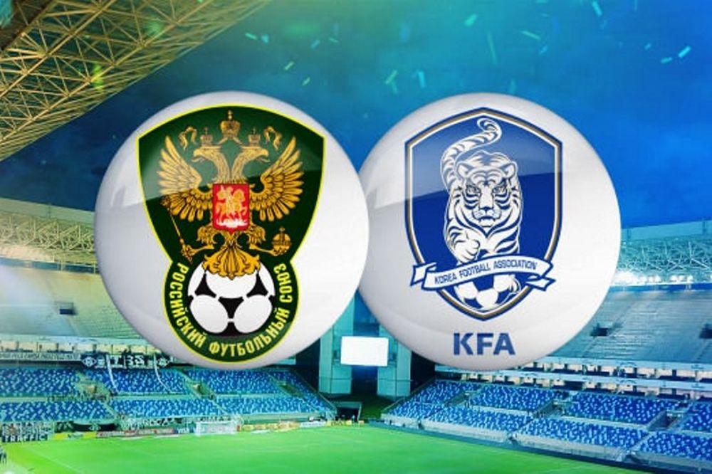 Παγκόσμιο Κύπελλο 2014: Ρωσία – Νότια Κορέα στη 01:00