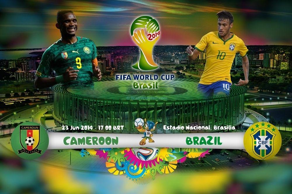Παγκόσμιο Κύπελλο 2014: Καμερούν – Βραζιλία (23.00 ΝΕΡΙΤ+videos)