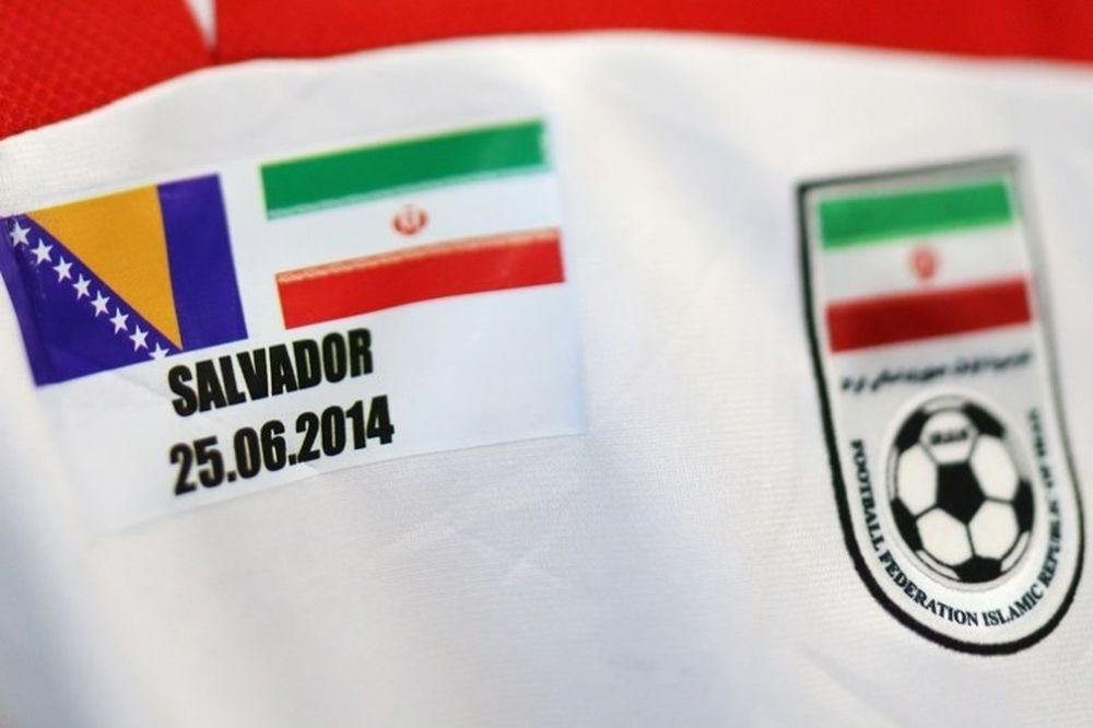 Παγκόσμιο Κύπελλο 2014: Απίστευτο Περσικό χαλί στα αποδυτήρια του Ιράν! (photo)