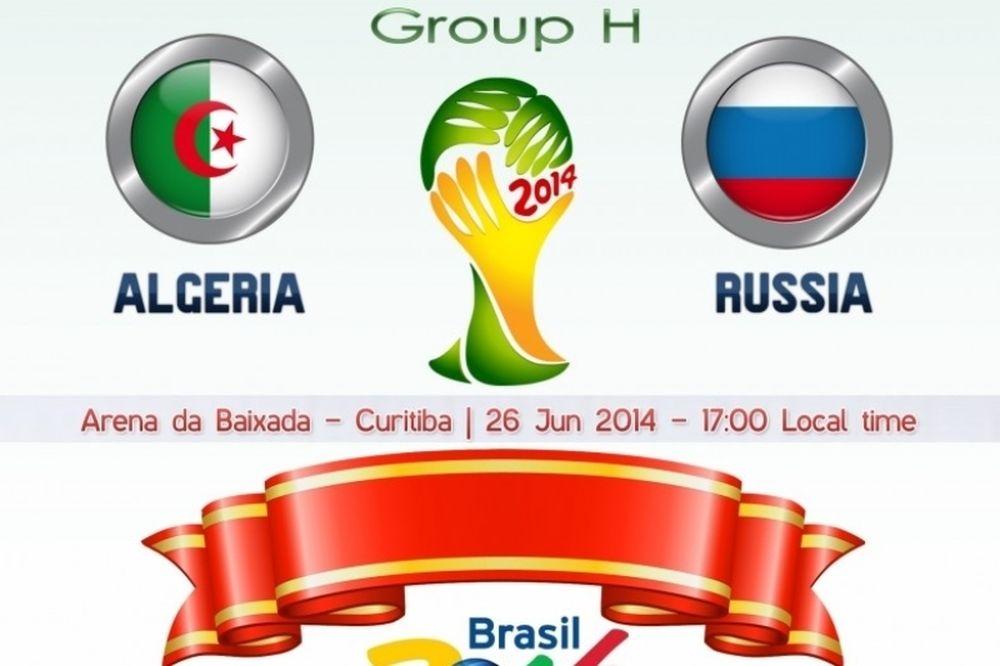Παγκόσμιο Κύπελλο Ποδοσφαίρου 2014: Αλγερία – Ρωσία (23.00 ΝΕΡΙΤsports,ΝΕΡΙΤ HD)