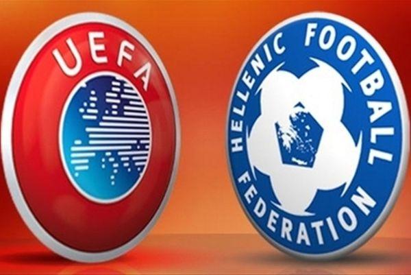 ΕΠΟ: Οι Έλληνες διαιτητές στην Ευρώπη