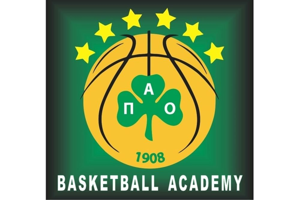 Παναθηναϊκός: Ξεκινούν οι εγγραφές της Ακαδημίας Μπάσκετ