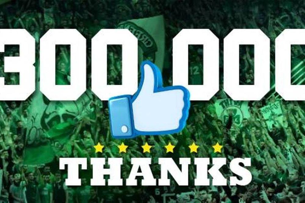Παναθηναϊκός: «300.000 ευχαριστώ!»