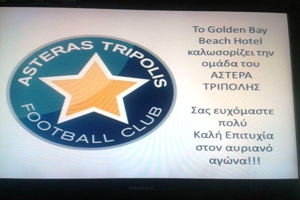Αστέρας Τρίπολης: Υποδοχή με ευχές στην Κύπρο
