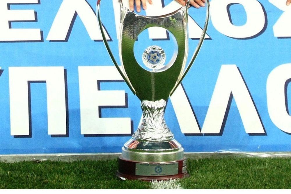 Κύπελλο Ελλάδας: Πρώτο πιάτο με δύο ματς
