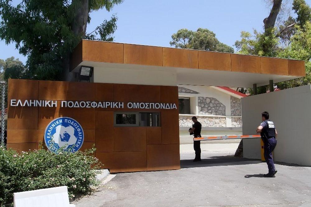 ΕΠΟ: Απορρίφθηκε η έφεση του Ολυμπιακού Βόλου