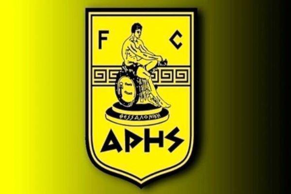 Άρης: Δήλωσε συμμετοχή στη Football League