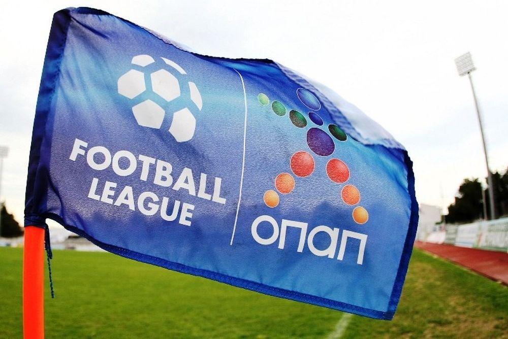Football League: Μετάθεση για τις 9/9 η κλήρωση