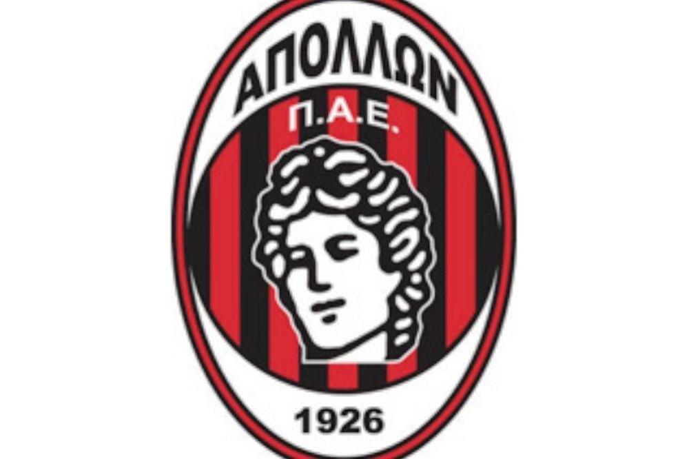 Απόλλων 1926: «Δεν μας ζήτησε κάποια ΠΑΕ το γήπεδο»