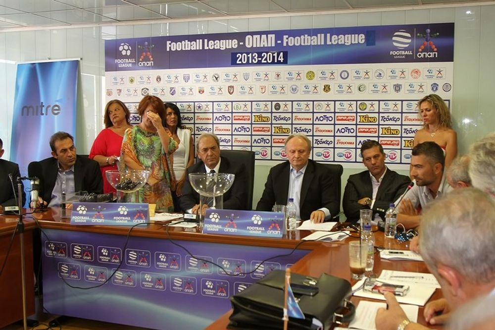 Football League: Κληρώνει για το νέο… μαραθώνιο