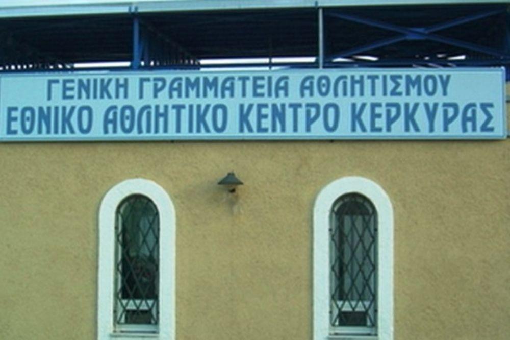 Κέρκυρα: Απαγόρευση στάθμευσης στο ΕΑΚ λόγω... ΠΑΣ