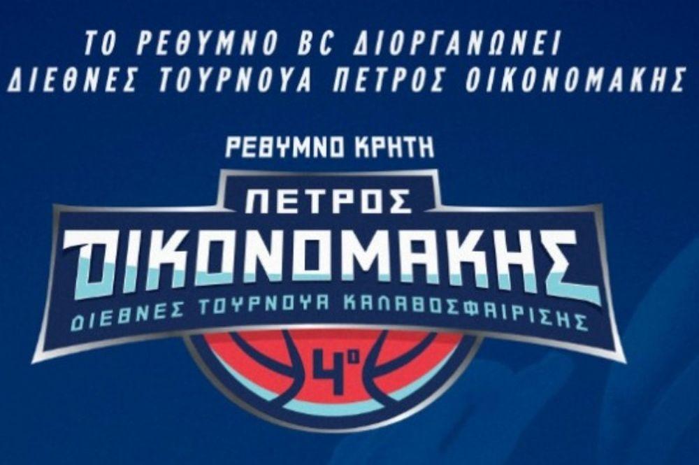 «Πέτρος Οικονομάκης»: Κυκλοφορούν τα εισιτήρια (photo)
