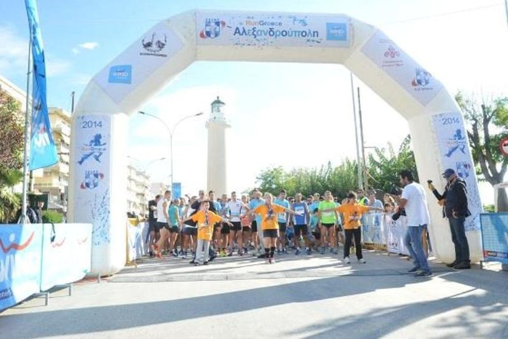 Run Greece: Επιτυχημένη «πρεμιέρα» στην Αλεξανδρούπολη (photos)