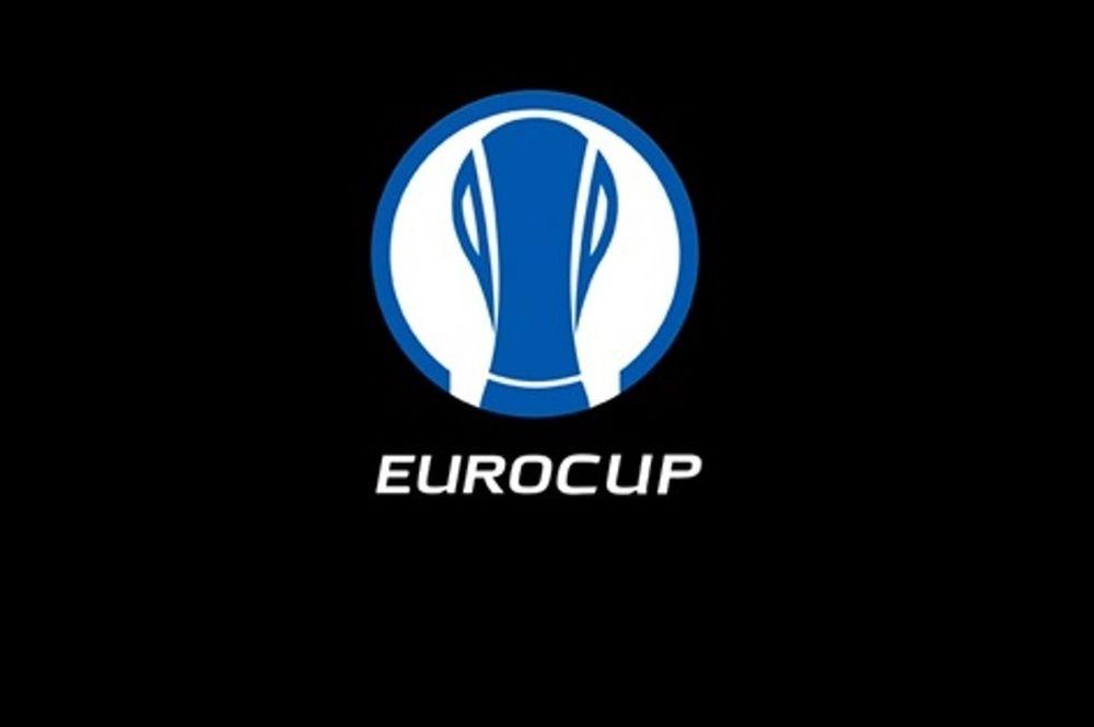 Eurocup: Οι όμιλοι της νέας διοργάνωσης (video)