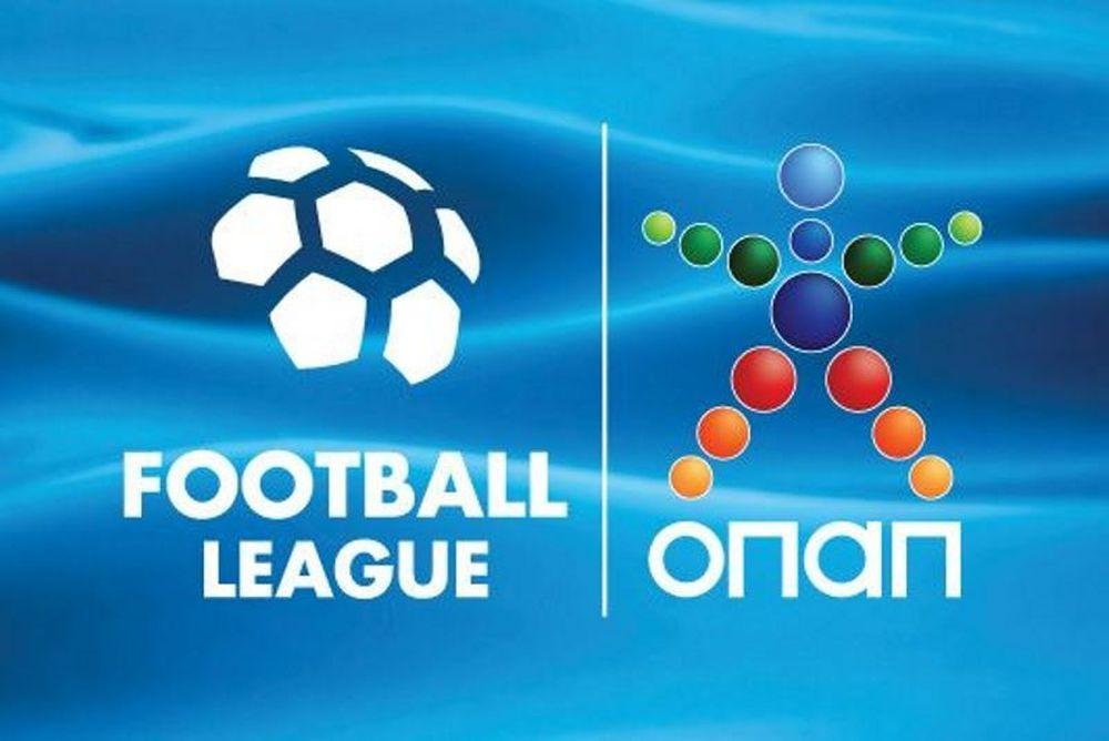 Football League: Τετάρτη (1/10) τα… σπουδαία