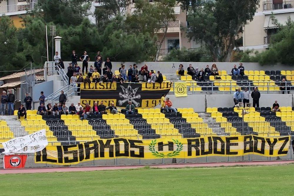 Ηλυσιακός: Συλλυπητήρια οπαδών για Κατσούλη