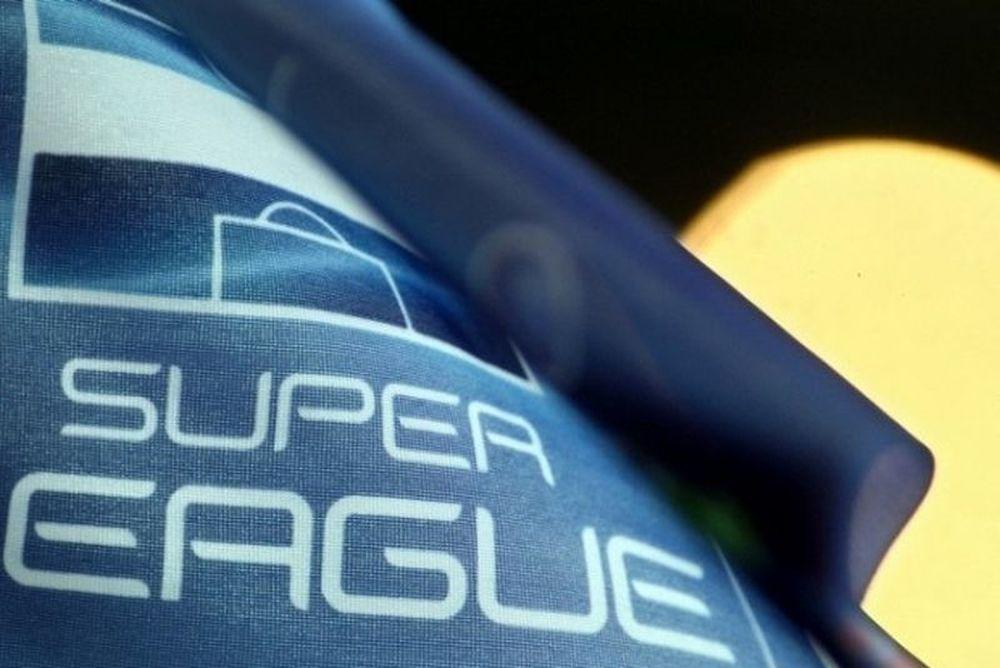 Super League: Αποφασίζει για την 6η αγωνιστική