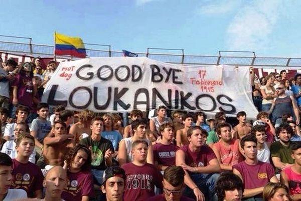 Λιβόρνο: Είπαν «αντίο» στον Λουκάνικο