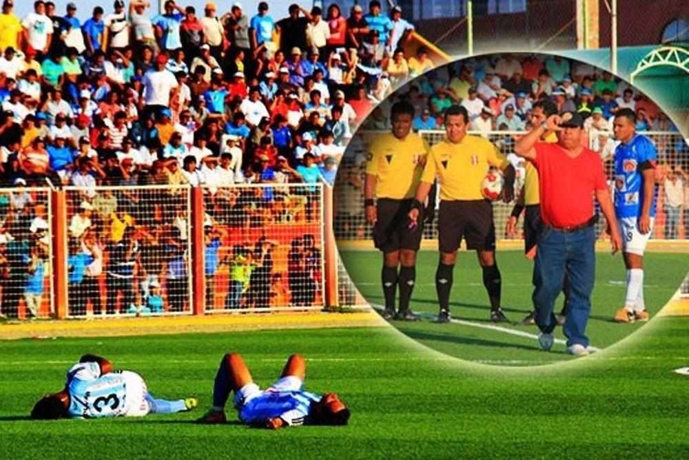 Περού: Προσποιήθηκαν... τραυματισμό για να διακοπεί το ματς! (video)