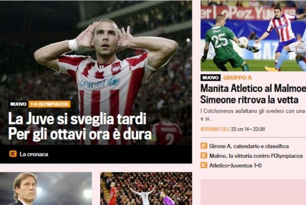 Ιταλικά ΜΜΕ: «Τραγωδία για Γιουβέντους» (photos)