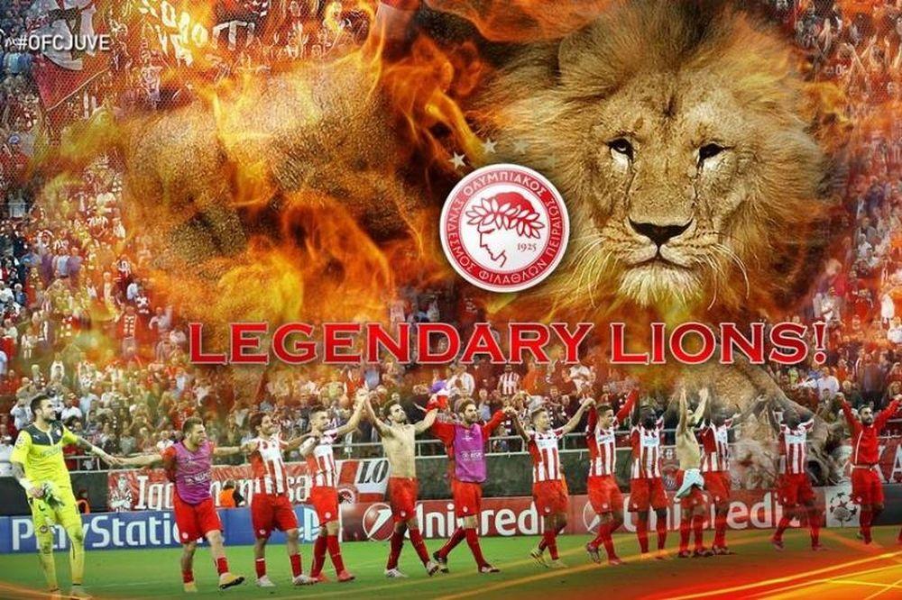 Ολυμπιακός: «Θρυλικά λιοντάρια» (video)