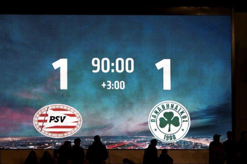 PSV Αϊντχόφεν – Παναθηναϊκός 1-1: Τα γκολ του αγώνα (video)