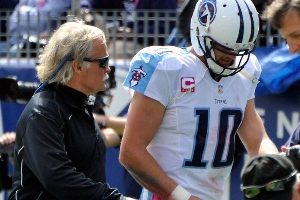 NFL: Στον πάγκο ο Locker των Τάιτανς