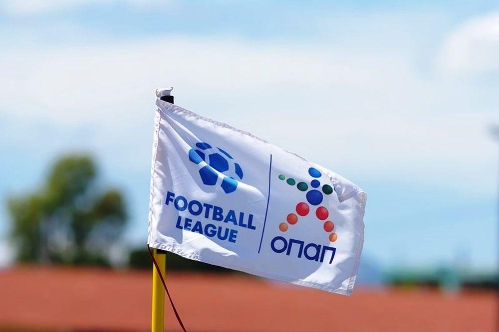 Football League: Σαββατιάτικη… δραστηριότητα!