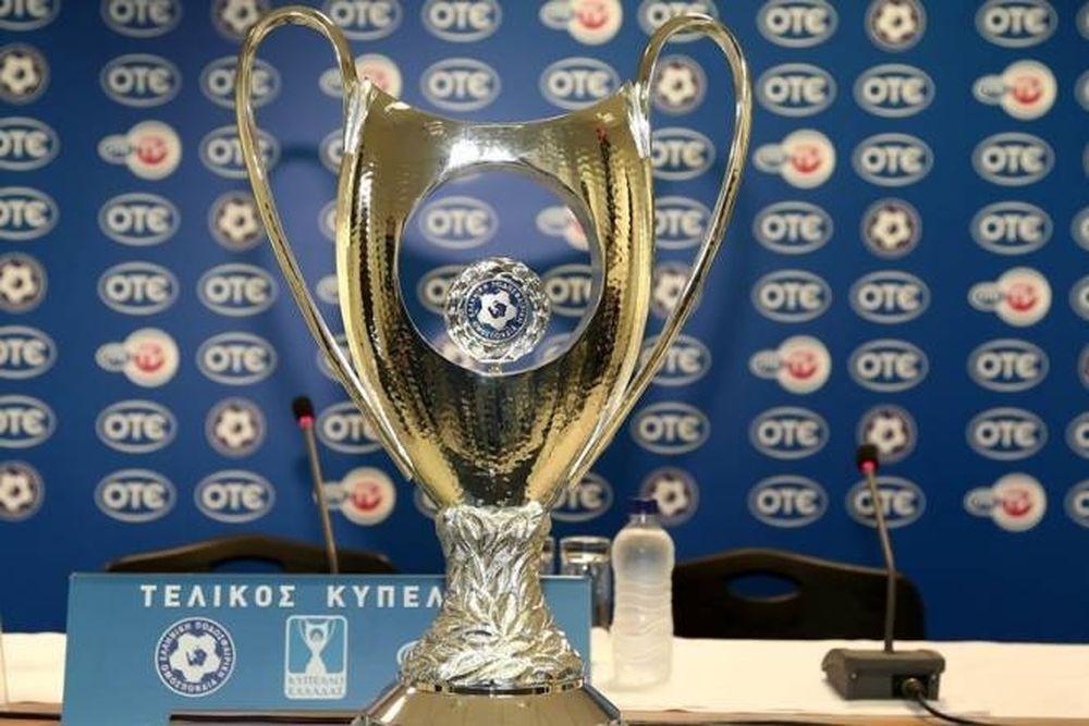 Κύπελλο Ελλάδας: Με… άρωμα Football League