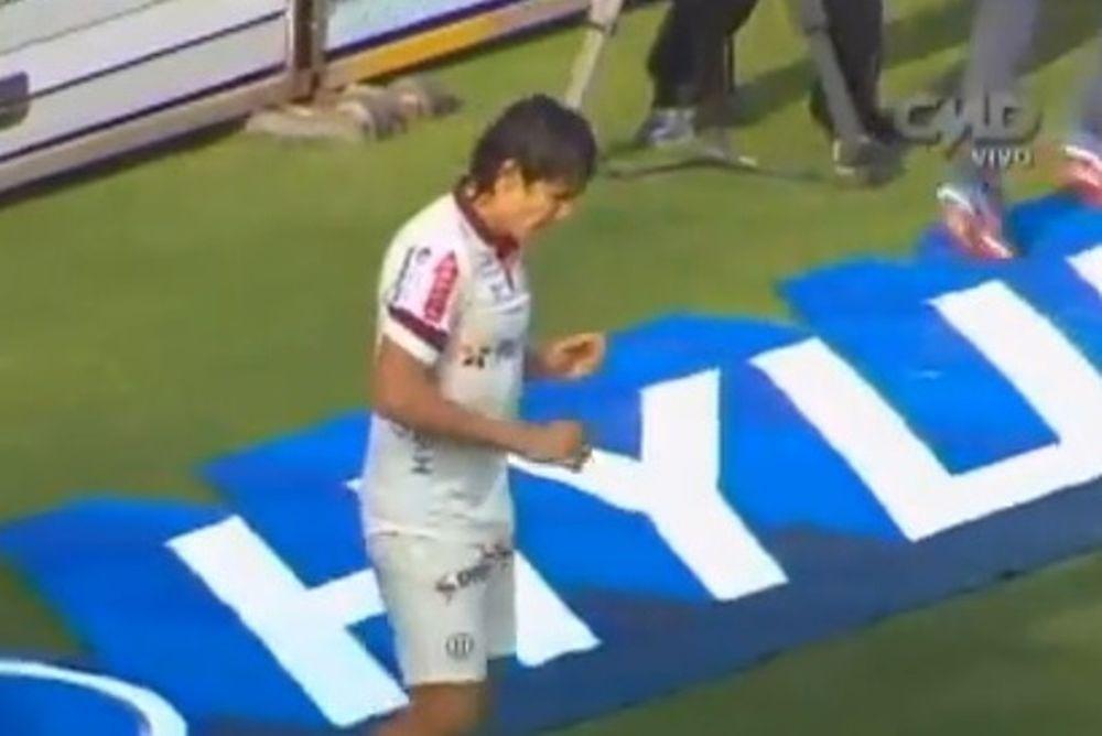Περού: Πώς το έχασε αυτό; (video)