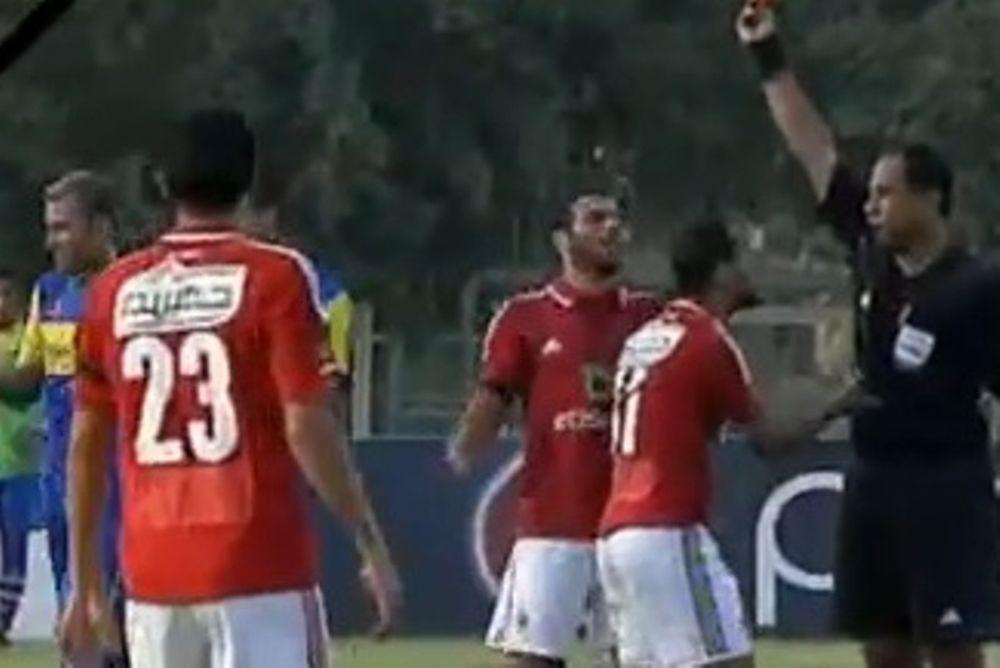 Αίγυπτος: Παίκτης τιμωρήθηκε για ... στριπτίζ στο διαιτητή! (video)
