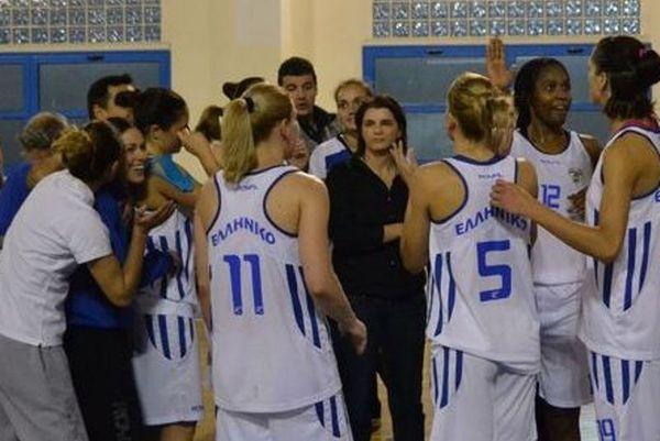 Α1 Γυναικών: Πάντα πρώτο το Ελληνικό