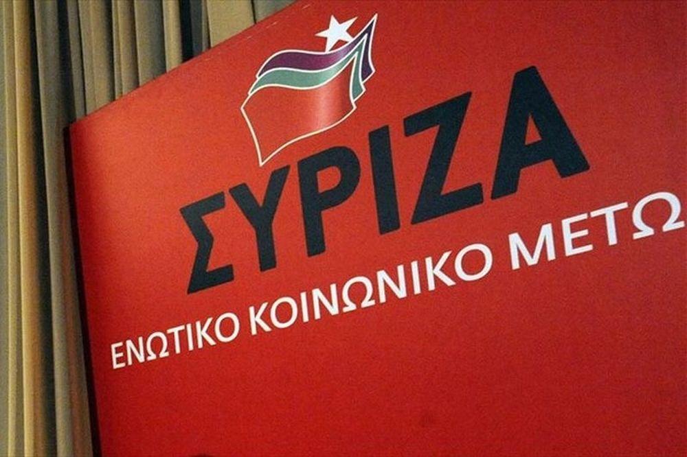 ΣΥΡΙΖΑ: «Διαφυλάξτε τον αθλητισμό από τα συμφέροντα»