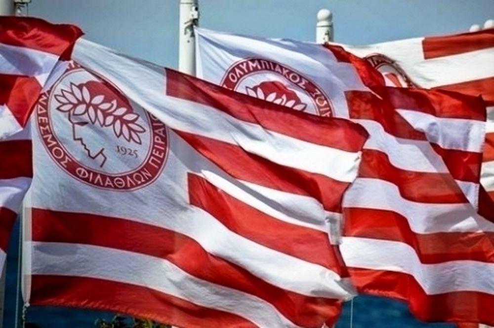 Ολυμπιακός: Συλλυπητήρια της ΠΑΕ για τον Σέρβο οπαδό