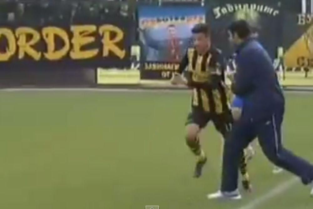 Προπονητής ... μάρκαρε παίκτη  στη Βουλγαρία (video)