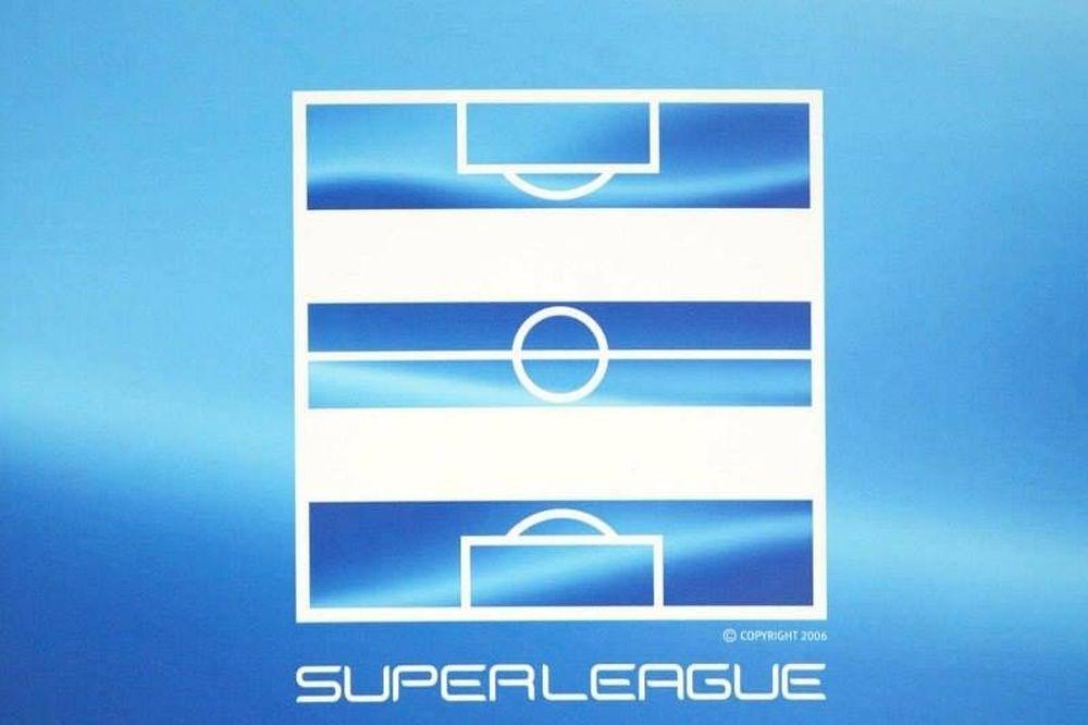 Super League: Επίσημα οι αποφάσεις του ΔΣ!