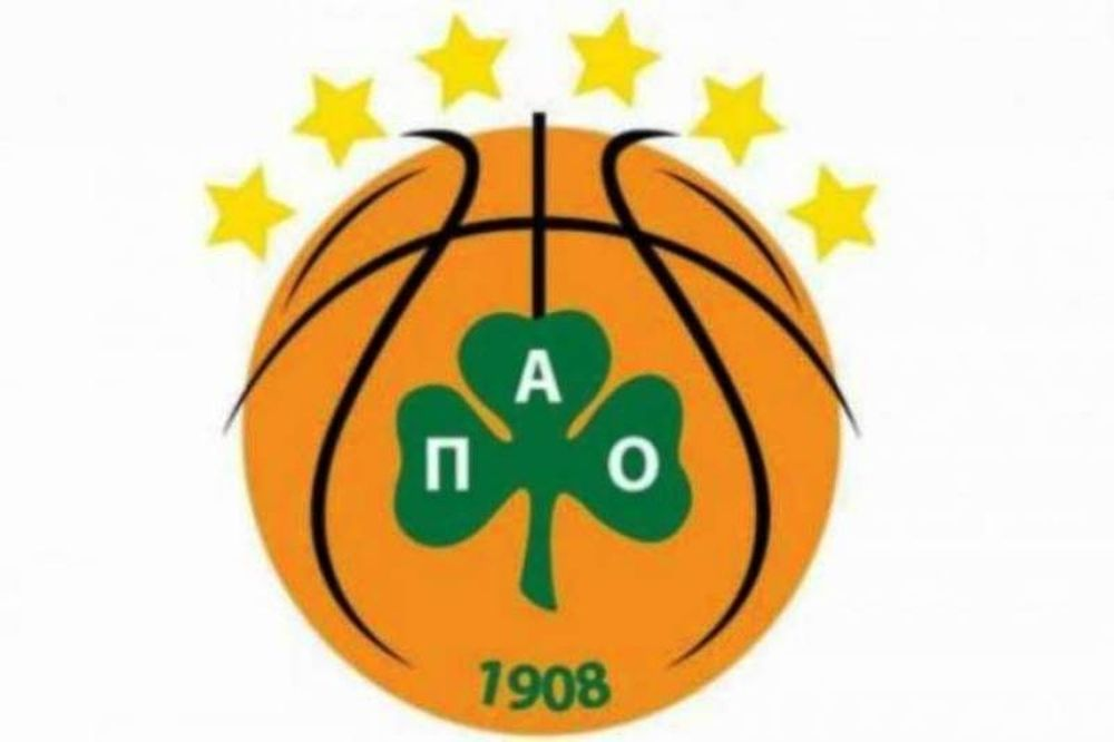 Παναθηναϊκός: Πρόκληση 13.000 ευρώ της Stoiximan.gr στο ματς με Μπάγερν