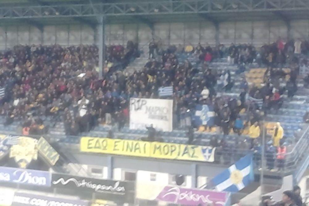 Αστέρας Τρίπολης-Μπεσίκτας: Πανό για τον Ίβκοβιτς οι Tigers