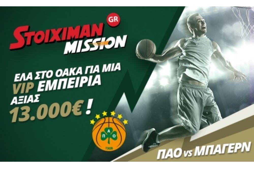 Stoiximan Mission: VIP εμπειρία αξίας 13.000 ευρώ!