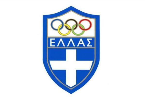 Ελληνική Ολυμπιακή Επιτροπή: Έκτακτη Ολομέλεια από Καπράλο
