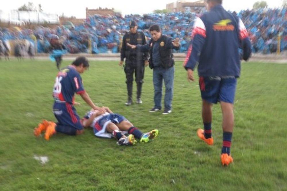 Κεραυνός κτύπησε ποδοσφαιριστή  και  βοηθό διαιτητή στο Περού (video)