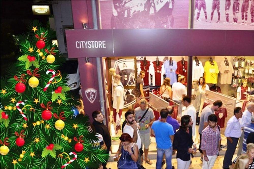 Λάρισα: Χριστουγεννιάτικη γιορτή στο «AEL CITY STORE»